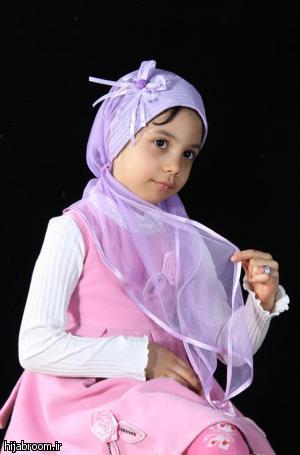 روسری کودک